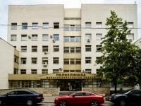 Пресненский район, Скатертный переулок, дом 10-12 с.1. поликлиника