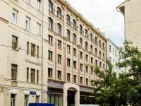Пресненский район, Скатертный переулок, дом 13. гостиница (отель)