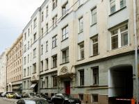 Пресненский район, Скатертный переулок, дом 15. офисное здание