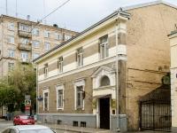 Пресненский район, Скатертный переулок, дом 19. органы управления Консульство Республики Таджикистан в г. Москве