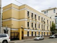 Пресненский район, Скатертный переулок, дом 20. офисное здание
