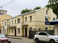 Пресненский район, Скатертный переулок, дом 21. многоквартирный дом