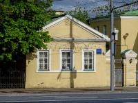 ,  , house 25-27 с.8. 写字楼