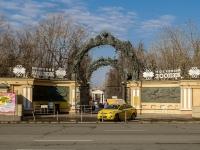 Пресненский район, улица Садовая-Кудринская. зоопарк
