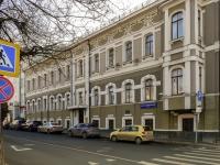 Пресненский район, улица Садовая-Кудринская, дом 2/62. офисное здание