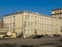 Пресненский район, улица Садовая-Кудринская, дом 3. офисное здание