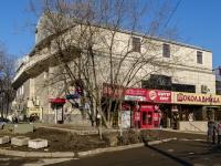Пресненский район, улица Садовая-Кудринская, дом 3А. многофункциональное здание