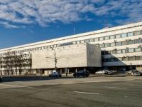 Пресненский район, улица Садовая-Кудринская, дом 11. офисное здание