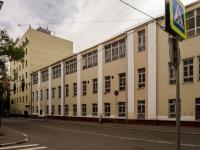Пресненский район, Электрический переулок, дом 1. офисное здание
