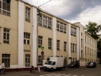 Пресненский район, Электрический пер, дом 1