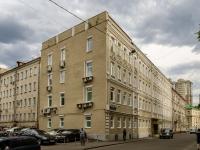 Пресненский район, Электрический переулок, дом 8 с.1. общественная организация Фонд развития гражданского общества