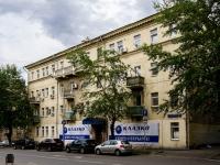 Пресненский район, улица Малая Грузинская, дом 20/13СТР1. офисное здание