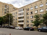 Пресненский район, улица Малая Грузинская, дом 24 с.1. общежитие