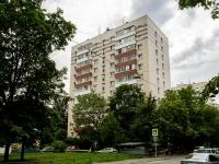 Пресненский район, улица Малая Грузинская, дом 31. многоквартирный дом