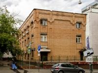 Пресненский район, улица Малая Грузинская, дом 52. офисное здание