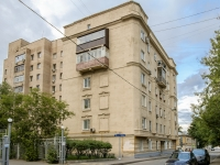 ,  , house 14. 公寓楼