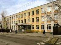 ,  , house 3. 学校
