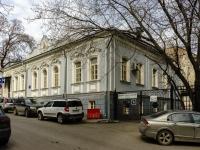 Пресненский район, Верхний Предтеченский переулок, дом 8 с.2. офисное здание