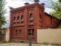 ,  , house 5 с.4. 写字楼
