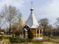 Пресненский район, улица Рочдельская, дом 1 к.1. часовня Воздвижения Честного Креста