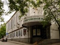 Пресненский район, Средний Тишинский переулок, дом 5/7СТР1. театр