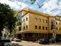 Пресненский район, Средний Тишинский переулок, дом 8. офисное здание