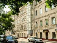 Пресненский район, Средний Тишинский переулок, дом 10 с.1. многоквартирный дом