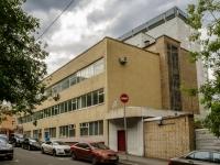 Пресненский район, Средний Тишинский переулок, дом 30. офисное здание