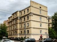 ,  , house 12 с.1. 公寓楼