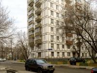 Пресненский район, улица Трёхгорный Вал, дом 20. многоквартирный дом