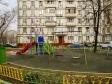Москва, Пресненский район, Трёхгорный Вал ул, дом24