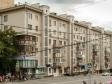 Москва, Пресненский район, Шмитовский проезд, дом1