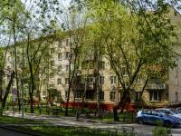 ,  , house 44. 公寓楼