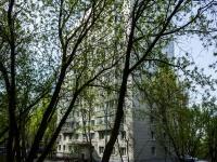 ,  , house 11 к.3. 公寓楼
