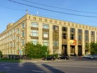 улица Николоямская, дом 1. библиотека иностранной литературы им. М.И. Рудомино