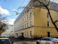 ,  , house 18/1СТР2. rehabilitation center