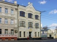 ,  , house 2/1СТР5. 银行