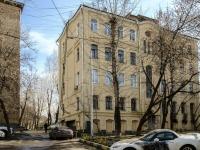 ,  , house 11 с.2. 公寓楼