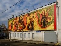 Таганский район, улица Гончарная, дом 3 с.3. музей Русской иконы