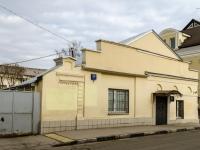 Таганский район, улица Гончарная, дом 11 с.2. офисное здание