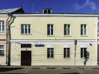 Таганский район, улица Гончарная, дом 12 с.6. офисное здание