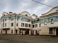 Таганский район, улица Гончарная, дом 15 с.1. офисное здание