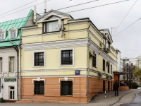 ,  , house 56 с.4. office building