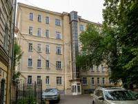 ,  , house 16 с.4. 公寓楼