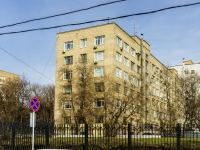 ,  , house 3А с.1. office building