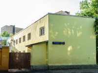 ,  , house 5 с.5. office building