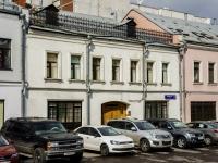 , st Shkolnaya, house 13. office building