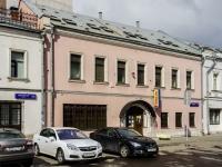 , st Shkolnaya, house 15. office building