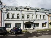 , st Shkolnaya, house 17. office building