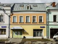 , st Shkolnaya, house 19. veterinary clinic